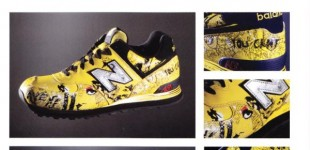 New_balance_avenj_sean_danconia_limited_edition
