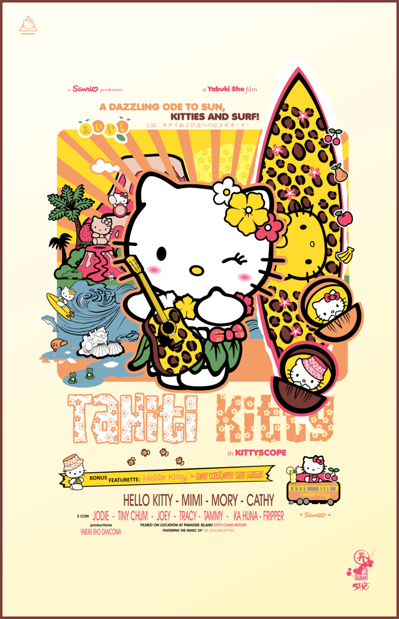 Hello Kitty Family The 3rd hello kitty print