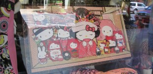hello kitty pop art