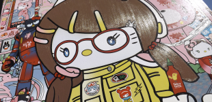 Kill Bear - Hello Kitty Pop Art Kill Bill Tarantino Sean Danconia