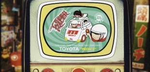 Speed Racer Tatsunoko Sea Dragon Brothers Art Show_Sean Danconia